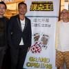 king poker club