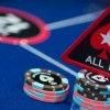 all-in-ept
