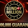 Sunday Million 10th Anniversary