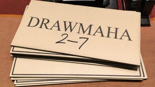 Drawmaha