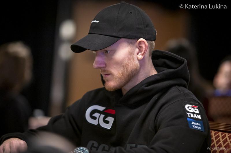 Jason Koon (milik Katerina Lukina - PokerNews)